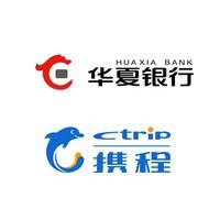 华夏银行 X 携程 预定机票/酒店