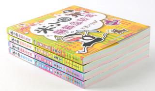 《米小圈脑筋急转弯》(套装共4册)