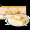 网易严选 雪麸蛋糕 白巧克力涂层奶油夹心饼干蛋糕休闲零食糕点小吃 北海道牛奶风味 1kg箱装 29.9元