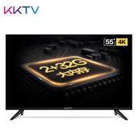 KKTV U55T5 55英寸 液晶电视