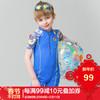浩沙(hosa) 男童连体泳衣 儿童可爱舒适大码游泳衣  大童动感图案泳装 蓝色 14码 *4件 297元(合74.25元/件)