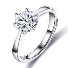 24日6点:七度 S925银戒指女单戒仿真钻戒求婚订婚结婚戒子经典六爪锆石开口可调节 节日礼物