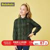巴拉巴拉女童衬衫秋装中大童儿童衬衣休闲甜美莫代尔长袖 87.2元