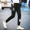 稻草人休闲裤男时尚小脚裤 K51 黑色 XL *4件 204元(合51元/件)