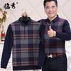 临秀 冬装中老年爸爸毛衣男针织假两件加绒加厚毛衫 39元(需用券)