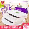 新鲜营养紫米面包整箱520g 14.9元(需用券)