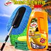 龟牌金龟粽蜡洗车液水蜡泡沫去污上光清洁蜡正品去污大桶套装 35.9元
