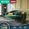 林氏家具北欧布艺沙发小户型三人ins网红款简约现代轻奢沙发RBJ3K 2580元