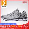 361度Sensation男女跑步鞋专业长跑运动鞋轻便缓震跑鞋 279元