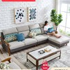 菲艺轩 北欧实木沙发组合布艺沙发 小户型简约沙发 客厅 整装1736 2190元