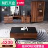 小户型客厅北欧风格火烧石茶几电视柜组合实木脚储物收纳厅柜DQ1M 2220元
