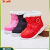 好孩子童鞋冬季雪地靴男女童中筒加绒加厚探险系列机能靴保暖棉靴 139元