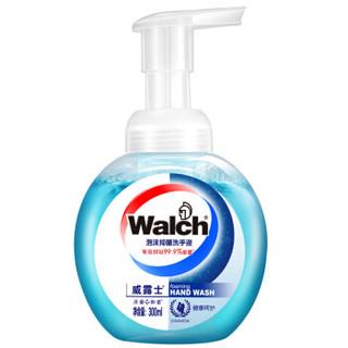 Walch 威露士 健康呵护 泡沫抑菌洗手液  300ml *10件