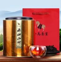 八马茶业 红茶 武夷山正山小种 礼罐装 250g