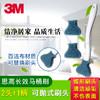 3M思高马桶刷子套装卫生间洁厕洗厕所刷长柄无死角百洁布洁厕刷子 20.9元(需用券)