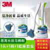3M思高马桶刷子套装卫生间洁厕洗厕所刷底座长柄无死角百洁布洁厕 27.9元(需用券)