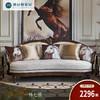 雅居格 欧式皮布沙发美式皮布沙发组合简约客厅沙发实木M4085# 2296元