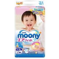 25日0点、88VIP : Moony 尤妮佳 婴儿纸尿裤 L54 *5件