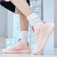 ANTA ?#34081;?92845535 女士运动跑鞋