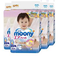 25日0点:moony 尤妮佳 婴儿纸尿裤 M64片 4包装