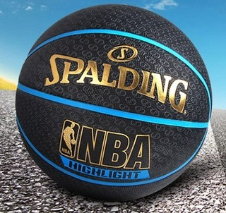 SPALDING 斯伯丁 NBA 7号 成人蓝球