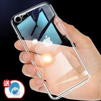 MOSBO iPhone 多机型 透明手机壳