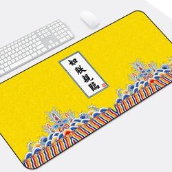 中国风宫廷鼠标垫超大号加厚游戏桌垫办公个性创意锁边定制可爱