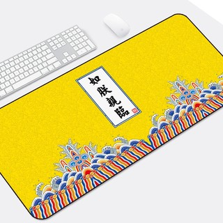 LANGTU 狼途 中国风宫廷鼠标垫超大号加厚游戏桌垫办公个性创意锁边定制可爱