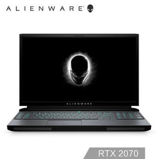 外星人Alienware area-51m 17.3英寸英特尔酷睿i7游戏笔记本电脑(i7-9700K 16G 256G 1T RTX2070 8G 144Hz)
