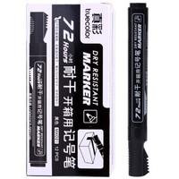TRUECOLOR 真彩 MK021 黑色圆头油性记号笔 12支/盒