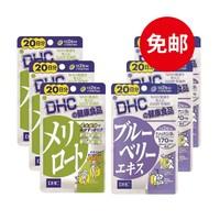 DHC 蝶翠詩 下半身纖體片 40粒*3+藍莓萃取顆粒 40粒*3