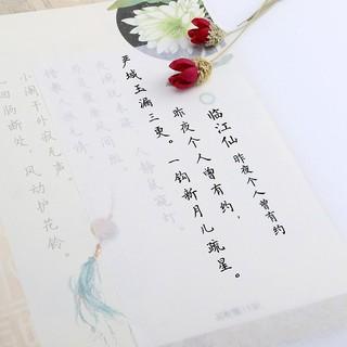 绍泽文化 硬笔书法 临摹练习纸 190*265mm 300张