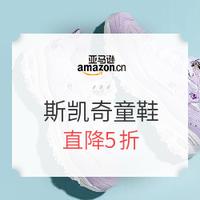 亚马逊中国 斯凯奇童鞋 好价汇总