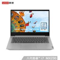 Lenovo 联想 小新 14寸笔记本电脑