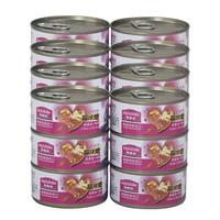 麦富迪  猫湿粮 猫罐头 猫咪罐头 拌食吞拿鱼鸡肉味170g*24整箱装