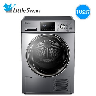 Littleswan 小天鹅 TH100-H32Y 10公斤 热泵烘干机
