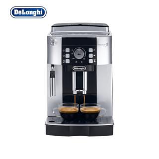 Delonghi 德龙 ECAM21.117.SB 全自动咖啡机
