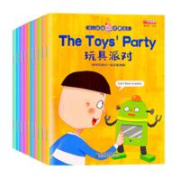 《幼儿英语启蒙绘本》有声伴读 全10册