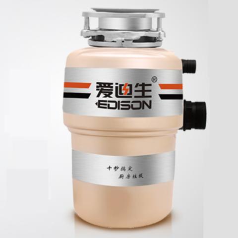 EDISON 爱迪生 ADS28-2  食物垃圾处理器 空气开关款