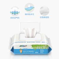 AVENT 新安怡 竹纤维柔湿纸巾 便捷装 25抽*3包