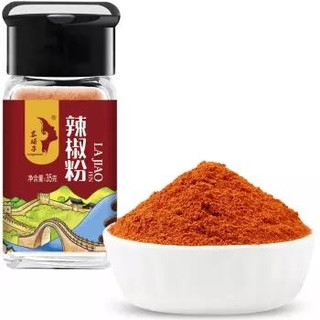 古松 (gusong)烧烤调料 调味品 容媚子辣椒粉35g瓶装 *6件