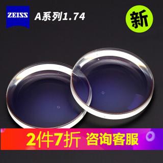 蔡司 A系列莲花膜 1.74高度数非球面近视眼镜片 *2件