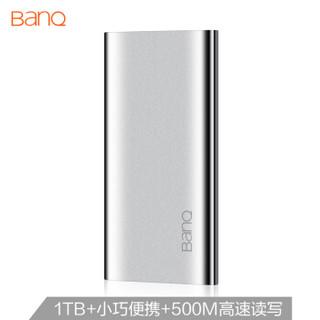 BanQ X60系列 移动固态硬盘