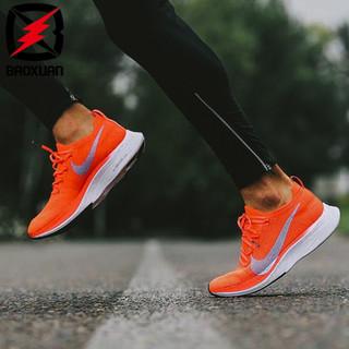 NIKE 耐克 AJ3857-600 Zoom VaporFly 4% 马拉松飞线跑步鞋