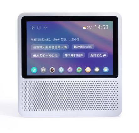 小度在家 1S 智能音箱 NV6001