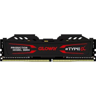 GLOWAY 光威 TYPE-α DDR4 2666MHz 台式机内存 16GB