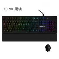 QPAD 酷倍达 KO-90 光轴防水键盘 黑轴
