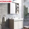 KONKA 康佳 登旅系列 太空铝浴室柜组合 白橡木色 70cm 899元