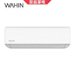 华凌 KFR-35GW/HAN8B3 1.5匹 变频冷暖 壁挂式空调