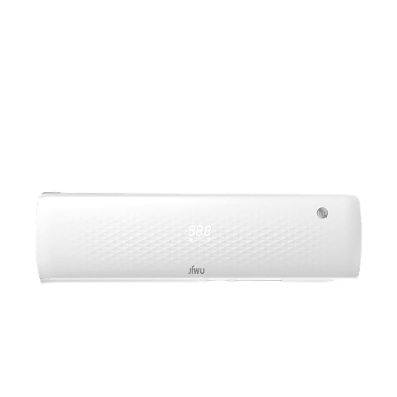苏宁极物 小Biu KFR-35GW/BU(A1)W 1.5匹 变频 壁挂式空调